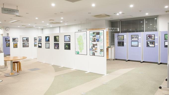 視点採集「那珂川町」編の写真展