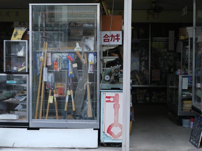 視点採集「平成筑豊鉄道」編