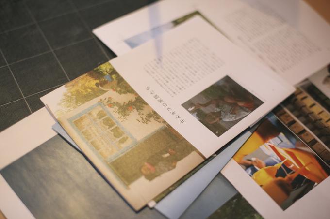 エフ・ディ デザイン塾受講生制作の冊子
