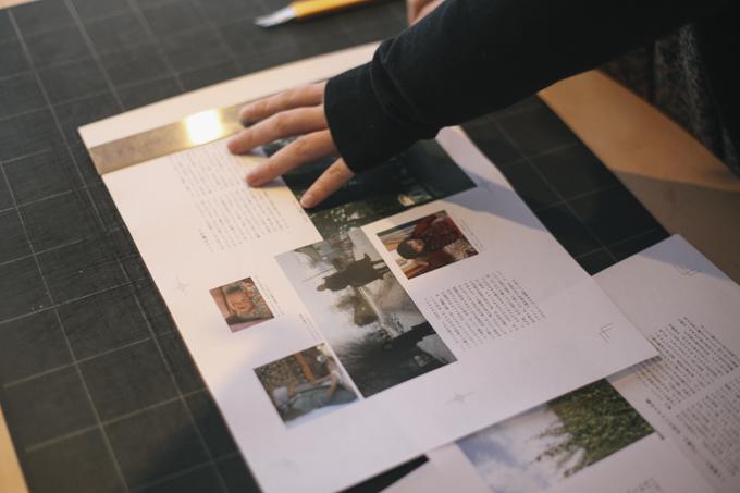 エフ・ディ デザイン塾22期冊子制作