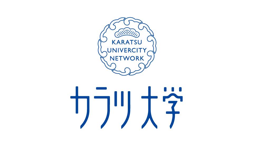カラツ大学ロゴマーク