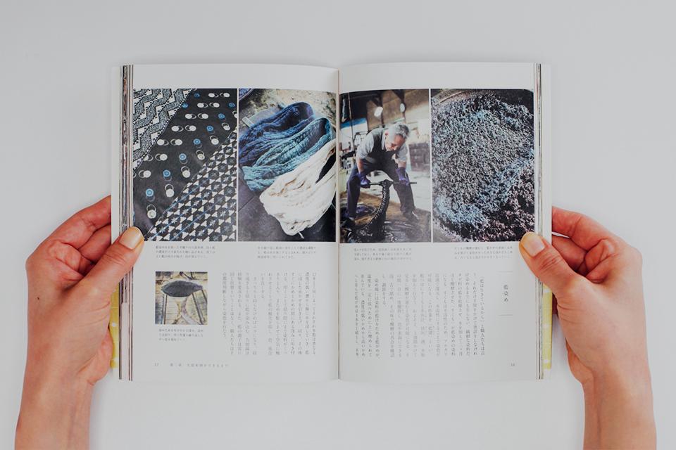 久留米かすり本