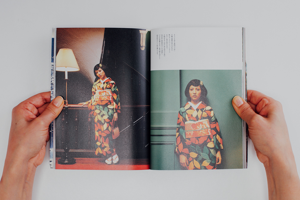 紅絹vol.1 アンティーク&リサイクルでキモノはじめ