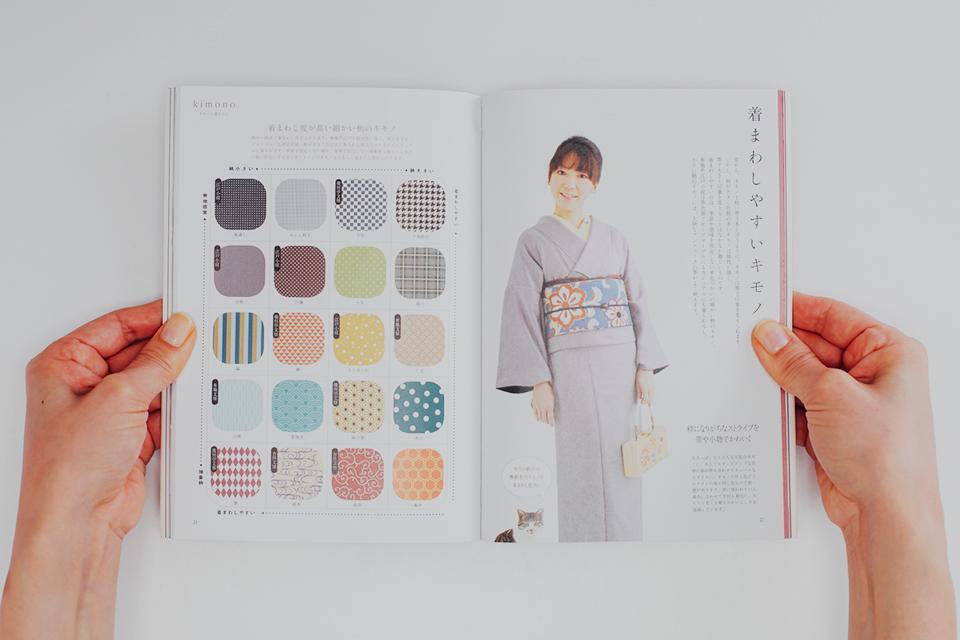 紅絹vol.2キモノ着まわしコーディネートブック