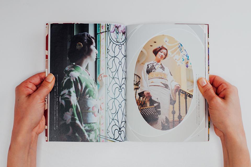 紅絹vol.3 夢吉のアールデコキモノ