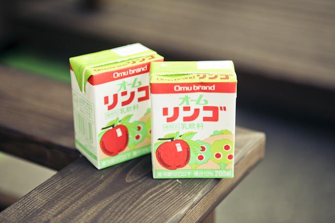 大牟田レトログラフィ_お土産「オーム乳業のオームリンゴ」