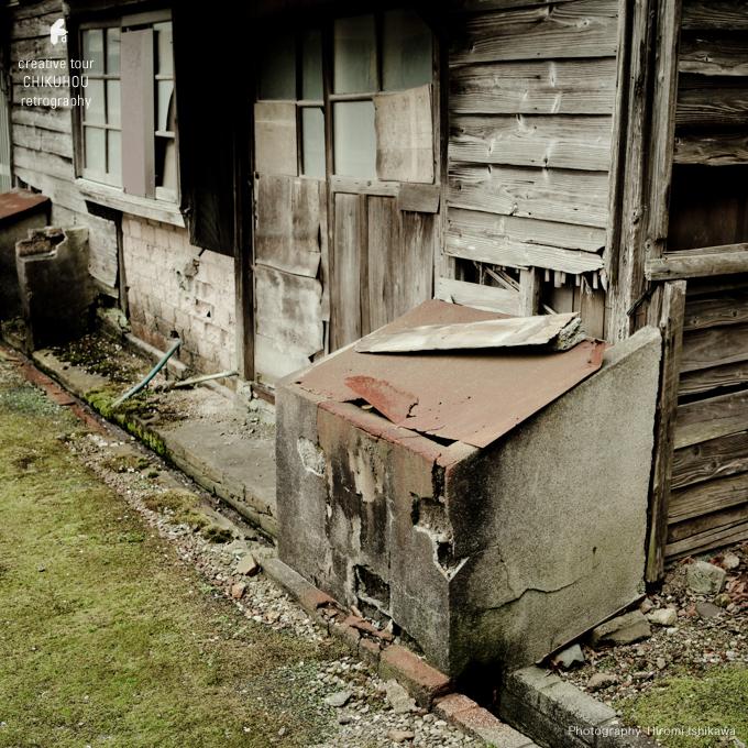筑豊レトログラフィ「炭鉱住宅」