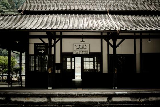 肥薩レトログラフィ「白石駅」