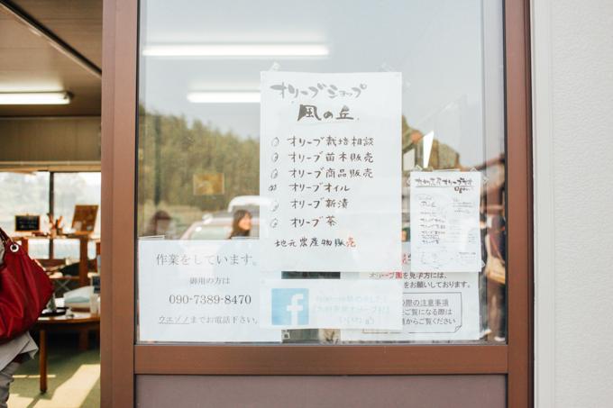 Report モニターツアー「生業のある風景」荒尾・長洲編